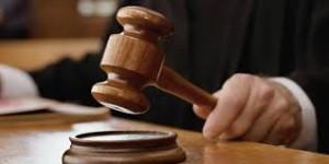 Dua Terdakwa Korupsi RTH Mohon Keadilan Hakim