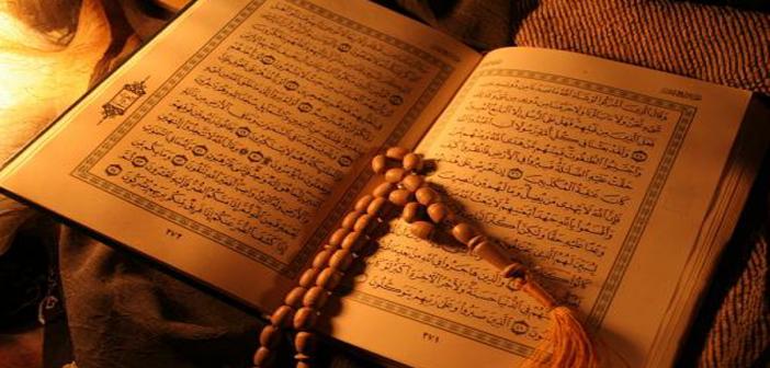 Alquran Tanpa Surat Al Maidah 51-57, Ternyata...