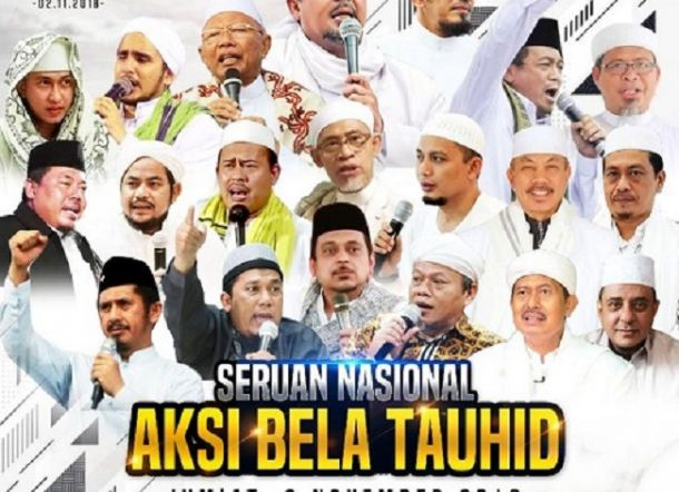 Hanya Didenda Rp900, Habib Rizieq Serukan Aksi Bela Tauhid, NU-Muhammadiyah Sepakat Begini