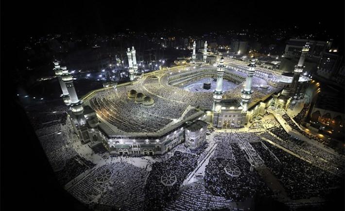 Penyerbuan Masjid Al-Haram 40 Tahun Lalu