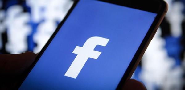 Diserang 'DDoS'? Aplikasi Facebook Down